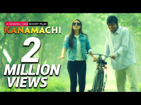 Download Kanamachi | কানামাছি | Tawsif | Safa Kabir | Swaraj Deb | Bangla Short film HD Mp4 3GP Video and MP3