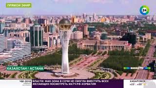 Чудо в степи: как строилась Астана