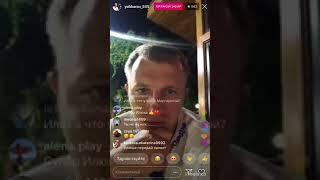 Илья Яббаров прямой эфир Instagram 16 08 2018 Дом 2 новости