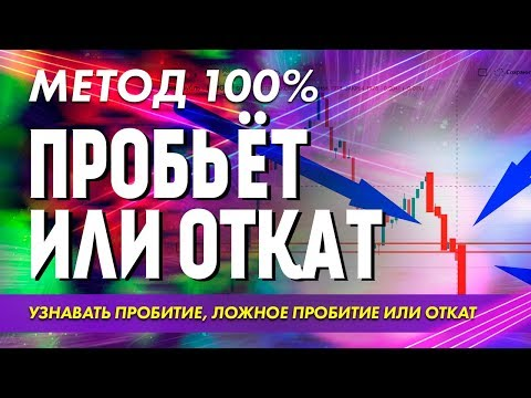 Бинарные опционы mt4