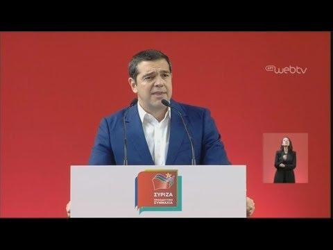 Α. Τσίπρας: Η Ελλάδα δεν ξαναγυρίζει στο καθεστώς της χρεοκοπίας, της κοινωνικής ισοπέδωσης