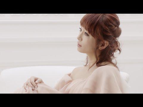 Ayumi Hamasaki - Zutto... (Short version)