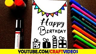 HOW TO DRAW BIRTHDAY CARD FOR FATHER, FRIENDS, TEACHER, MOM, BROTHER, DAD, COUSIN | BIRTHDAY CARD