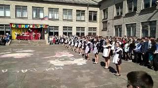 Школьный вальс. Последний звонок 2017. Посёлок Крестцы школа № 2