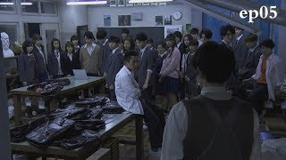 【A班】疯狂教师挟持29名学生,与持枪特警对峙,意欲何为?《3年A班第5集》
