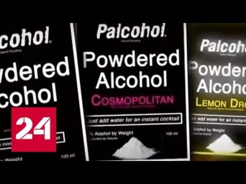 кодировка от алкоголя в саранске
