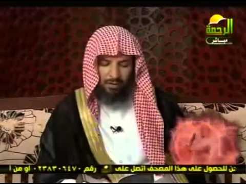 الدرس التاسع شرح متن الورقات للشيخ سعد بن ناصر الشثري