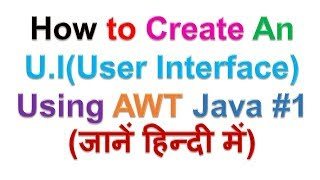 How to Create An U.I(User Interface) Using AWT In Java #1