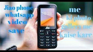 jio phone whatsapp scan kaise kare - TH-Clip