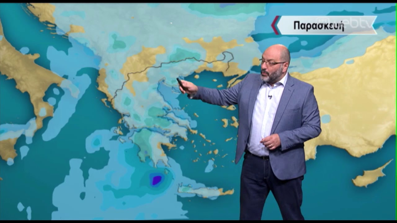ΔΕΛΤΙΟ ΚΑΙΡΟΥ με τον Σάκη Αρναούτογλου 22.00 | 09/10/2019 | ΕΡΤ