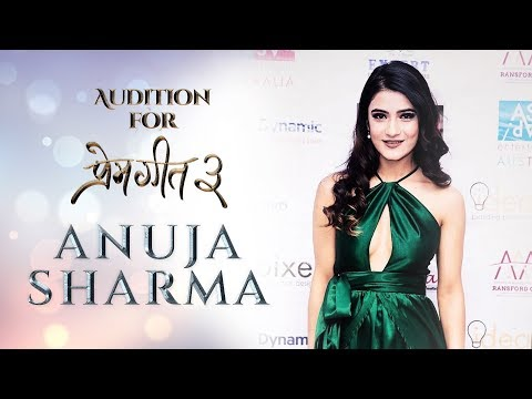 Audition For Premgeet 3 || Anuja Sharma ||