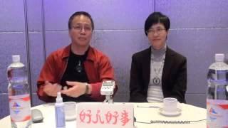 郭兆明博士 談股票