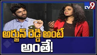 Vijay Devarakonda Exclusive Interview - TV9