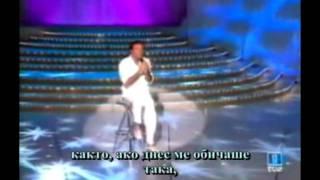 Julio Iglesias - Abrazame (BG Sub)