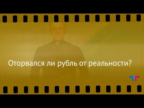 Яндекс бинарные опционы видео
