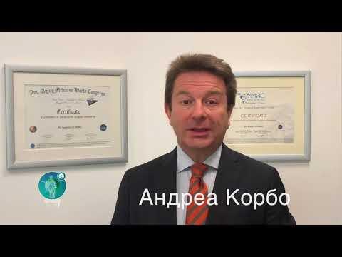 Cumino trattamento olio nero di adenoma prostatico