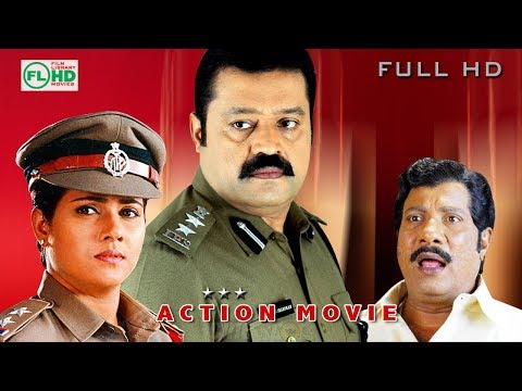 Malayalam full movie | Sureshgopi BLOCKBUSTER FILM | Entertainer hit cinema |