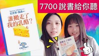 #2/19堅定支持韓國瑜齊聚中華庶民 力挺高雄市政 開創國民黨新世代 《7700說書給你聽》卿訴琳聲來尬聊
