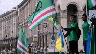 На майдане в Киеве прозвучал гимн Ичкерии