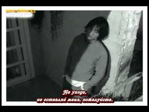 Jang Jung Woo - Chun gook eh gi uk (Stairway to heaven ost) rus.sub