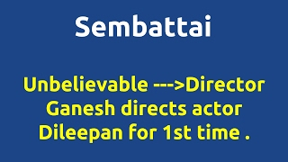 Sembattai |2012 movie |IMDB Rating |Review | Complete report | Story | Cast