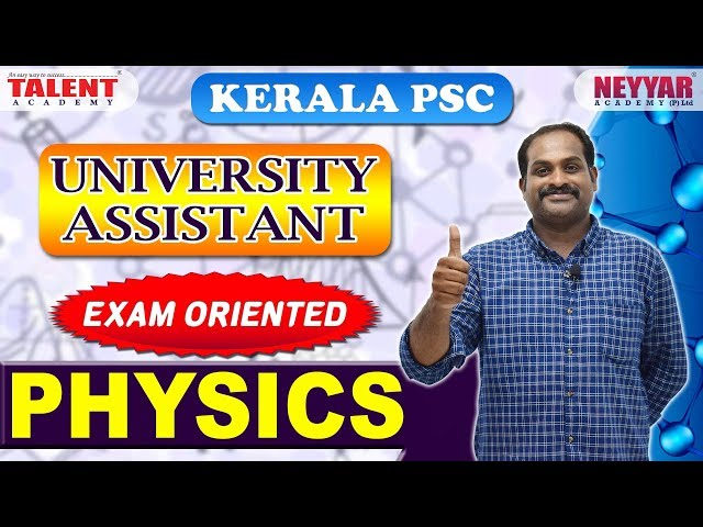 Most Expected Physics Questions for University Assistant