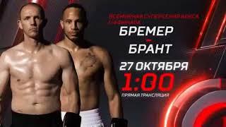 Мурат Гассиев - Кшиштоф Влодарчик  2017 HD