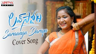 #SarangaDariya Cover Song | Love Story Songs | Naga Chaitanya, Sai Pallavi | Pawan Ch