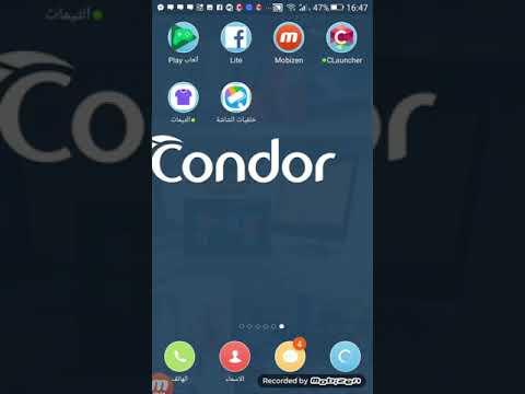 theme condor p6 pro