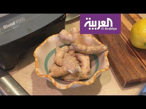 العرب اليوم - شاهد: باحثون يوضحون أهمية