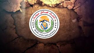 برمو : قبائل سيناء ورجالها تسطر أعظم الإنجازات في مواجهة الإرهاب والتطرف