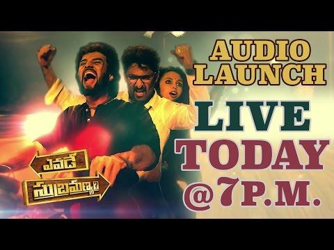 Yevade Subramanyam Audio Launch Live - Nani, Malavika Nair
