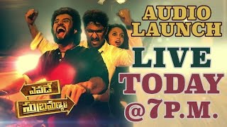 Yevade Subramanyam Audio Launch