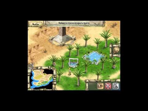 Прохождение игры Племя Тотема  Золотая версия  Великая Пустыня