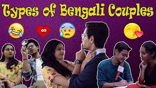 Types of Bengali Couples | The Bong Guy
