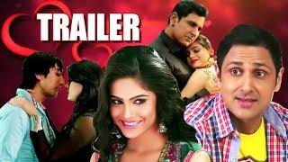 Latest Hindi Movie Trailer | Jab Tum Kaho | Latest Bollywood Trailer in HD | Parvin Dabas