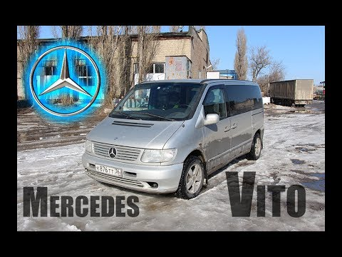 Ремонт пневмоподвески Mercedes Vito V-Klass своими руками
