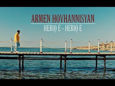 Armen Hovhannisyan - Heriq e - heriq e