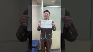 『金曜 オモロしが』 番外トーク 第14回