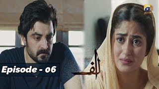 ALIF - EP 06 - 9th Nov 2019 - HAR PAL GEO || Subtitle English ||  Alif is the journey of Momin and Momina, where Momin's journey is to rediscover his roots and Momina's journey is to maintain the livelihood of her family by fateful events their paths will join. In Momin's journey when everyone has left him alone, his grandfather and Momina help him to connect with who he really is. The negativity in his personality has put him on a path where success and glamour meet him but he drifts away from his purpose in life.  On the other hand, Momina agrees to help him because she has recently lost her brother and struggled with emotional trauma, therefore, she understands the difficulties faced by Momin hence she and his grandfather plays the pivotal role to overcome his struggle with past and helps him make peace with memories of his mother.   Written by: Umera Ahmed Directed by: Haseeb Hasan Produced by: Samina Humayun Saeed - Sana Shahnawaz Production House: Motion Content Group & Epic Entertainment  Cast and Character names:  Hamza Ali Abbasi as Qalb-e-Momin Sajal Aly as Momina Sultan Kubra Khan as Husn e Jahan Ahsan Khan as Taha Abdul Aalaa Manzar Sehbai as Abdul Aalaa Saleem Mairaj as Sultan Lubna Aslam as Surrayya Osman Khalid Butt as Faisal Pehlaaj as Qalb-e-Momin (Junior)   For More Videos Subscribe – https://www.youtube.com/harpalgeo  #AlifEP6 #HARPALGEO #Entertainment