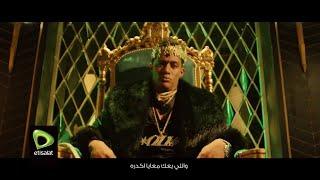 محمد رمضان - أقوى كارت في مصر / النسخة الكاملة / Mohamed Ramadan Aqwa Kart Fe Masr تحميل MP3