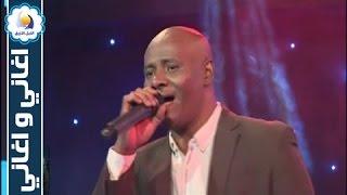 تحميل اغاني جمال فرفور - ذبت وجداً MP3