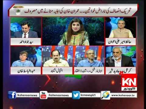 30 June 2018 Pakistan Zara Dhiyaan Se