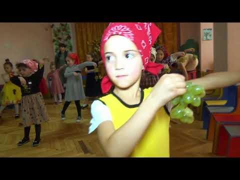 ვისწავლოთ სიმღერით შემოდგომა (მეშვიდე ვიდეო)