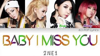2NE1 (투애니원) - Baby I Miss You Colour Coded Lyrics (Han/Rom/Eng)