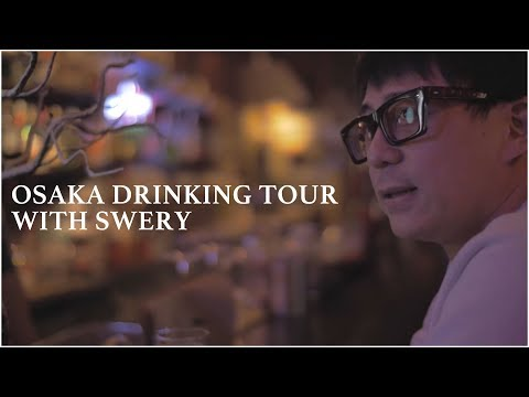 And Now For A Different Type Of Gaming Video: Here's Legendary Japanese Developer Swery Taking Us Al
