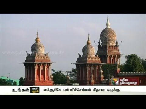 Ungal-Oor-Ungal-Kural-Morning-09-04-2016-Puthiyathalaimurai-TV
