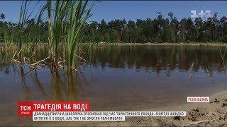 На Рівненщині під час турпоходу загинула 12-річна дівчинка