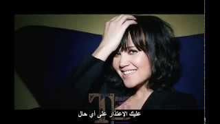 اغنية Tata Young   Sorry Anyway مترجمة للعربية