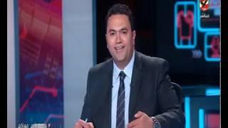 """محمد الجندي يوجه الشكر لـ """"جماهير #النادي_الأهلي."""